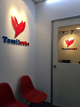 Tamil tuition in Jurong