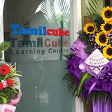 Tamil tuition in Little India